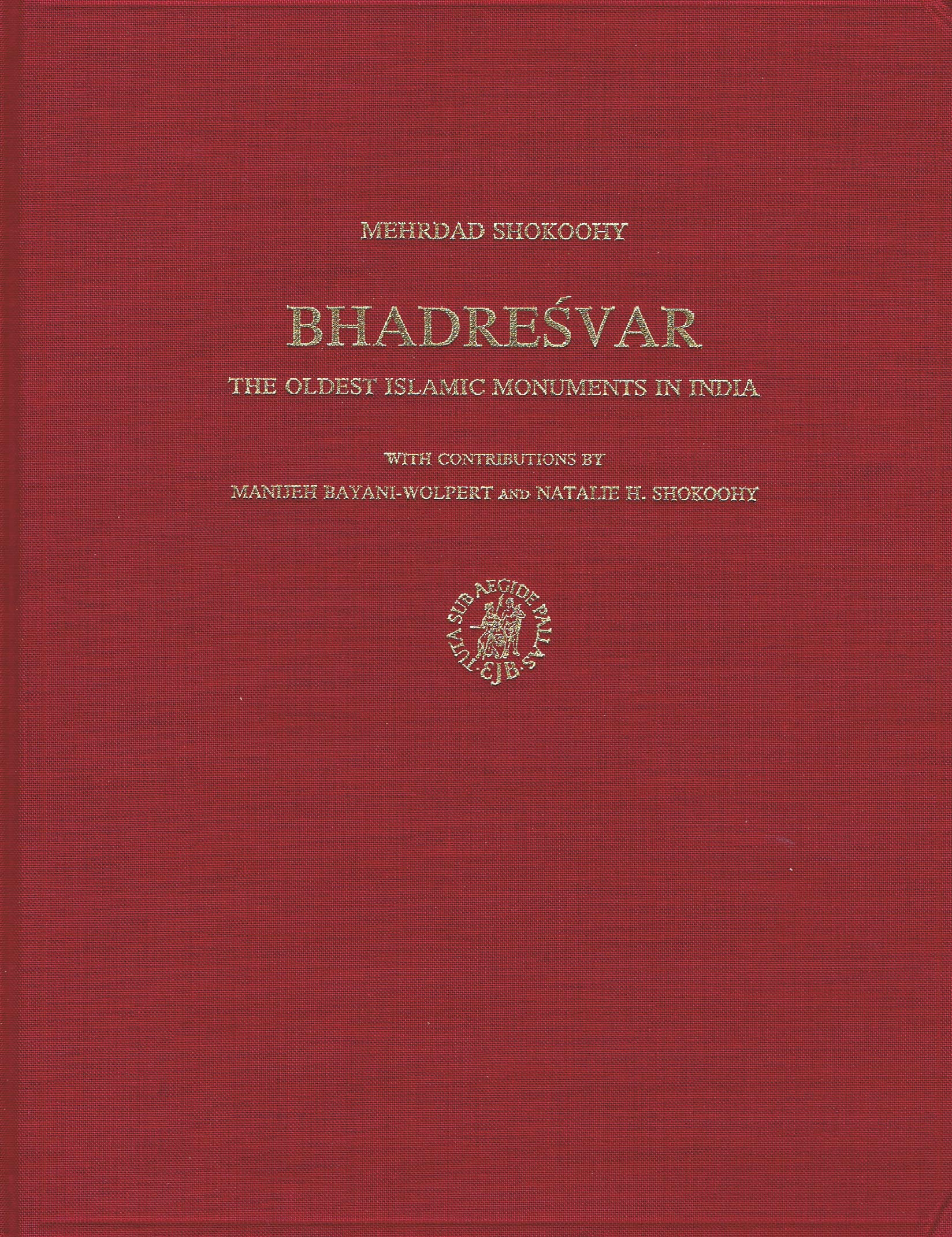 01_Bhadresvar_book_cover