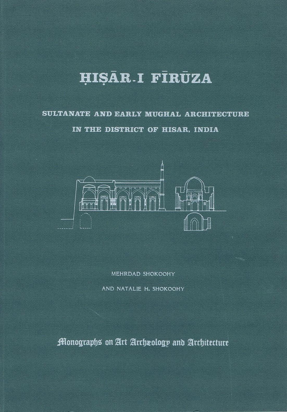 01_Hisar_front_cover_SMALL_FILE
